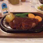 炭焼きハンバーグが美味しい鹿児島のHappy Point(ハッピーポイント)はオーシャンビューも堪能できる