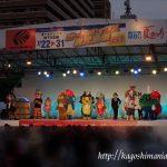 MBC夏祭りで鹿児島のゆるキャラたちに出会った