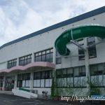 鹿児島市 道の駅喜入(みちのえき きいれ)は大人も子供も楽しめる温泉と室内プールがある