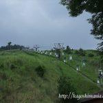 霧島 神話の里公園(きりしましんわのさとこうえん)の遊覧リフトへ乗って大自然を感じよう