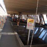 鹿児島 指宿に行ったら天然の砂むし温泉を体験しよう