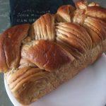 城山観光ホテル山形屋店が9月7日オープン 限定のパンやスイーツもある
