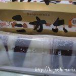 鹿児島山形屋の北海道物産展 北海道出身の友人オススメ購入品とお料理