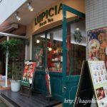 お茶専門店 ルピシア 鹿児島ショップで買うクリスマス限定紅茶